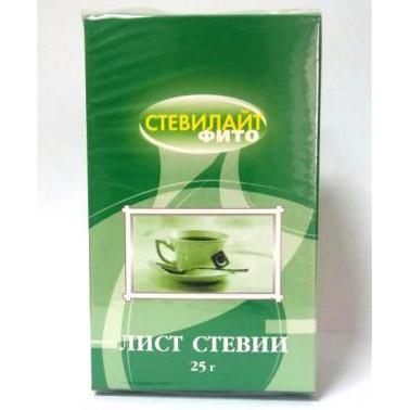 list-stevii